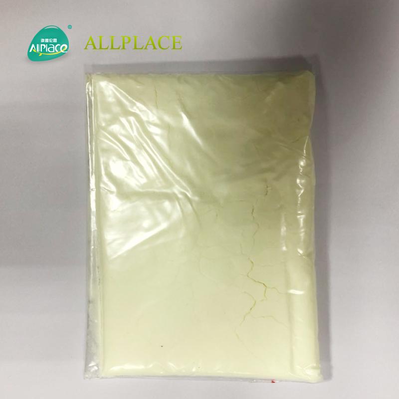 99% Purity UV CAS NO 119344-86-4  Photoinitiator 379