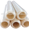 /product-detail/halal-artificial-cellulose-casing-for-food-products-60512153147.html