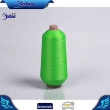 Factory wholesale hand knitting polyamide silk yarn