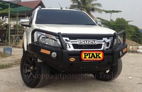 Car front Bumper for Isuzu d-max v-cross 4x4 offroad