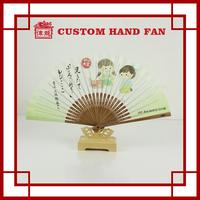 High Grade Bamboo Double Side Custom Paper Folding Hand Held Fan DZ-07