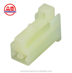 DJ7021-2.3-21 2 pin connector male female connector 2p electrical auto connector