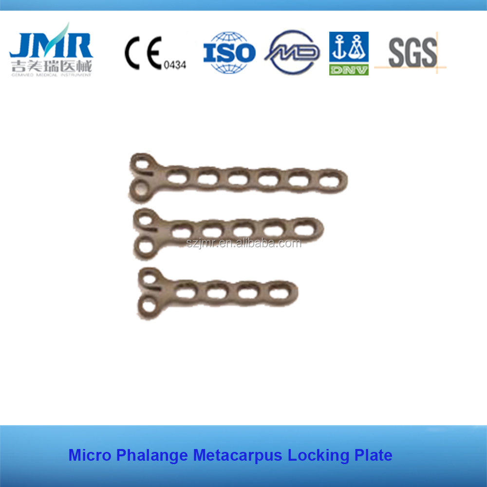 Y shaped Micro Phalange Metacarpus Locking Plate lcp plate Orthopedic implant