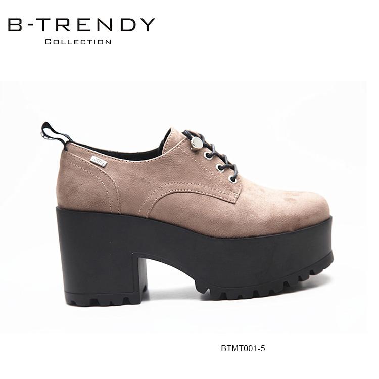c01b7fc1531b6 جديد تصميم الساخن بيع البني خمر أحذية منصة للنساء