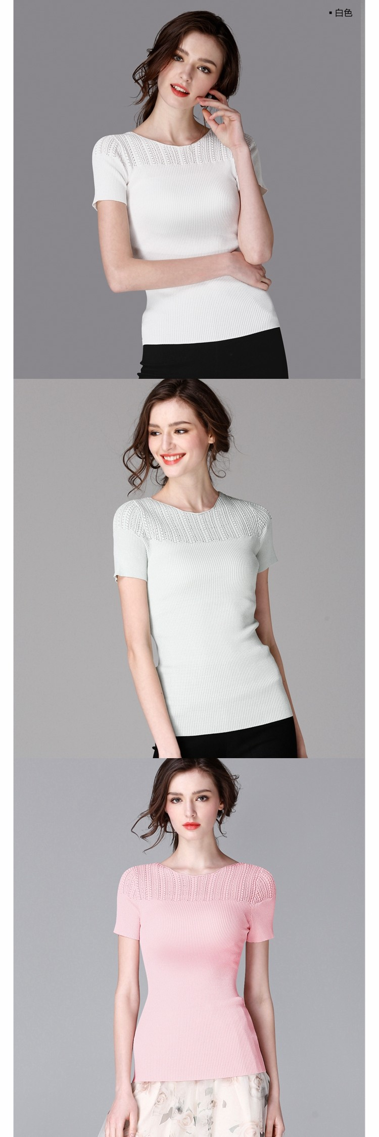 YEEL volume production cheap price wool Breathable short sleeve close-fitting italian womens knitwear