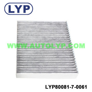 Air Filter used for BUICK REGAL(2009-), BUICK EXCELLE, CRUZE ,NEW REGAL
