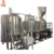 CE PED ISO certified large small micro beer brewery equipment
