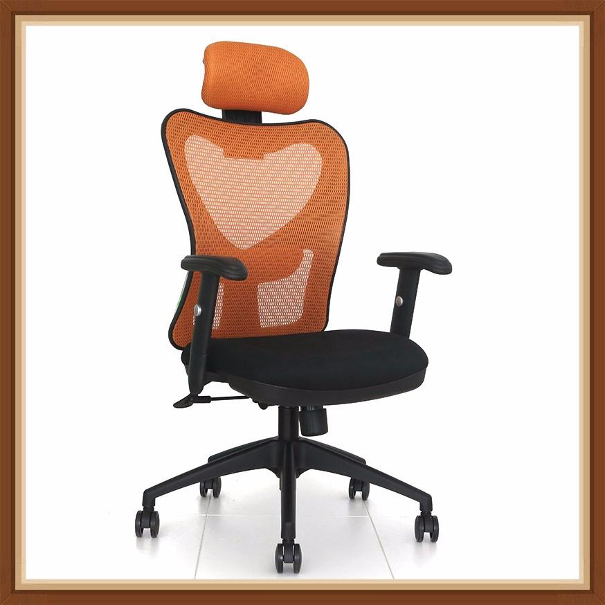 Most Popular Modern Multifunctional High Computer Chair Korea