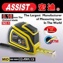 #2015 assist 3M/5M/8M mmeasuring tape for construction or dailiy life waterproof tape measure#