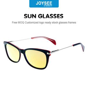 e5426d6048b Sunglasses Mens Wholesale