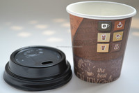 8oz disposable paper coffee cups