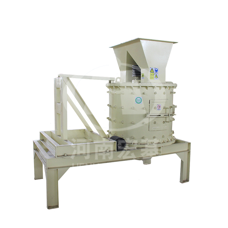 Hongji Vertical type composite crusher with high efficiency