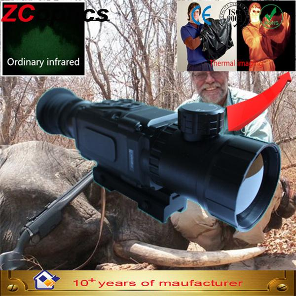 night vision weapon sight Cheap night-vision goggles binocular with range finder