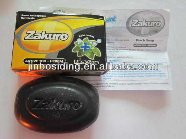 savon noir zakuro