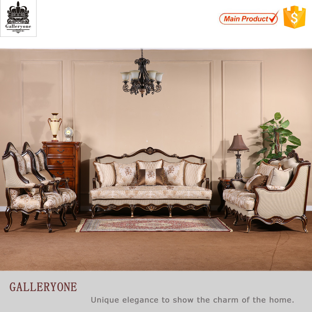 2017 Royal design egyptian luxury sofa sets couch living room furniture
