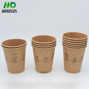 8 12 16oz hot style sale travel party kraft paper cup for beverage with lid cover straw sleeve