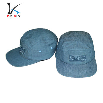 wholesale high quality design your own logo plain flat brim blank custom 5  panel hats no 8d9e8a4367a