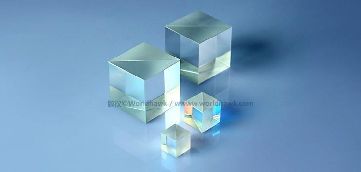 Polarizing Cube Beamsplitter Polarization Beamsplitter