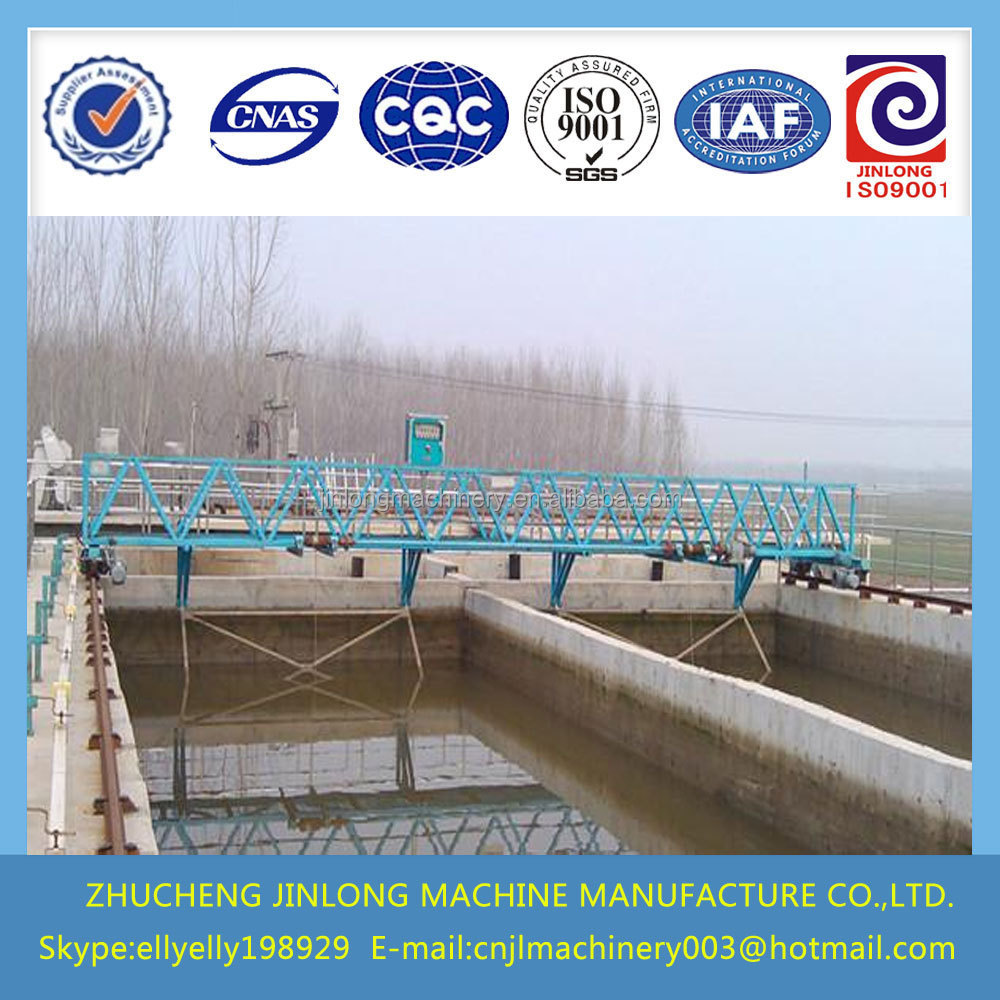 ZHG series driving type blows the dredger/wastewater treatment equipment