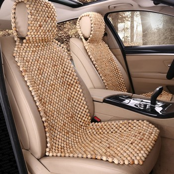 Brown Wooden Beads Car Seat