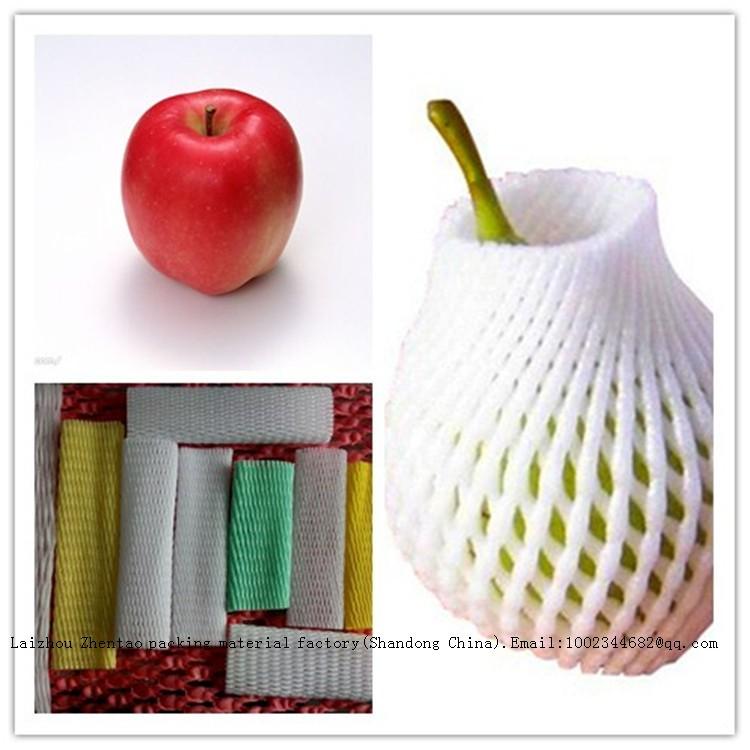 Plastic Packaging Epe Foam Net Wrap For Fresh Fruit Apple