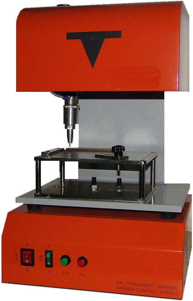 metal plate engraving machine