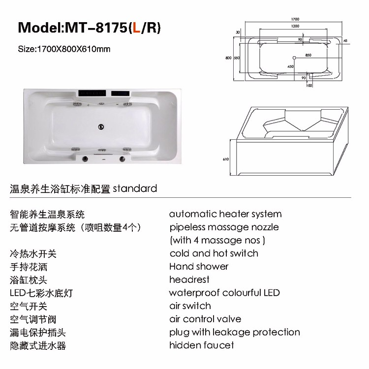 Chinese Apron Installation Whirlpool Massage 2 Person Balcony Hot ...