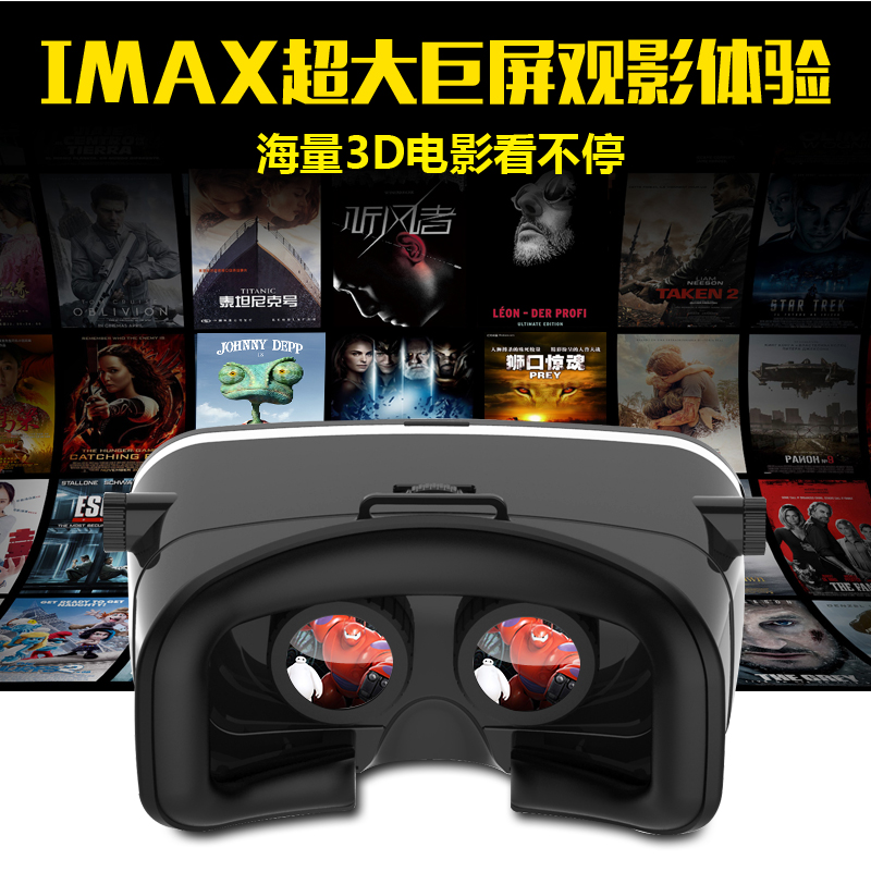 VR Shinecon 1.0 Version 3d Vr Glasses Headset 3d Glasses Oem With Remote Virtual Reality Vr