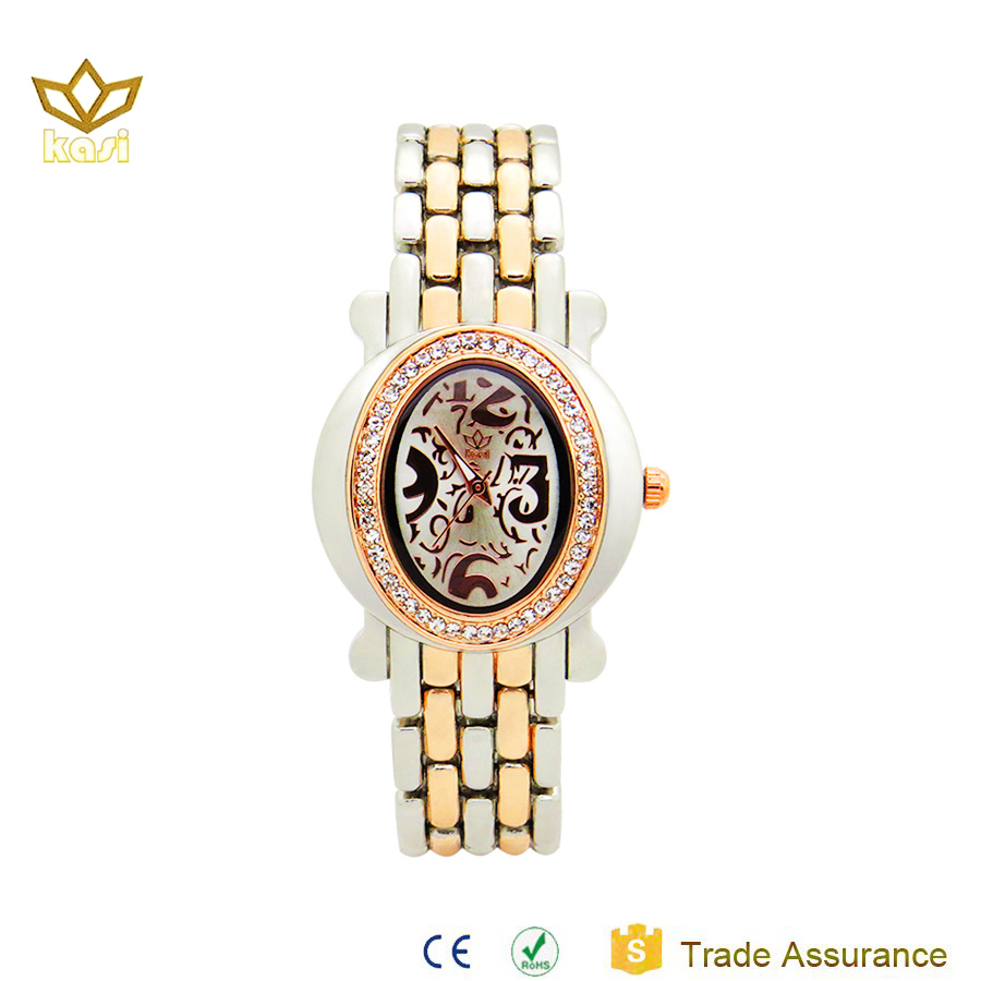 New Trend Hand Watch Mobile Phone Alloy Watch Case Water