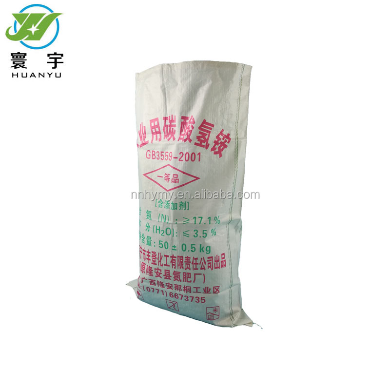 Direct Factory Provide 25kg Bag Dimension 50kg Pp Grain Bags For