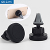 Universal Air Vent Magnetic Car Mount Holder Magic Stand With 360 Rotation Magnet Wire Car Mobile Holder