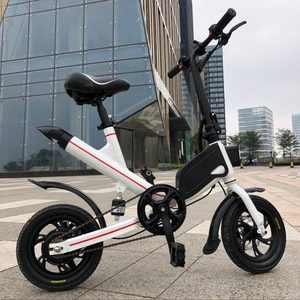 2018 NEW model portable electric bike/electric bicycle/mini folding e-bike