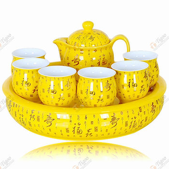 Fu-y-4 Disposable Plastic Tea Cup And Saucer 1207 With Ce ...