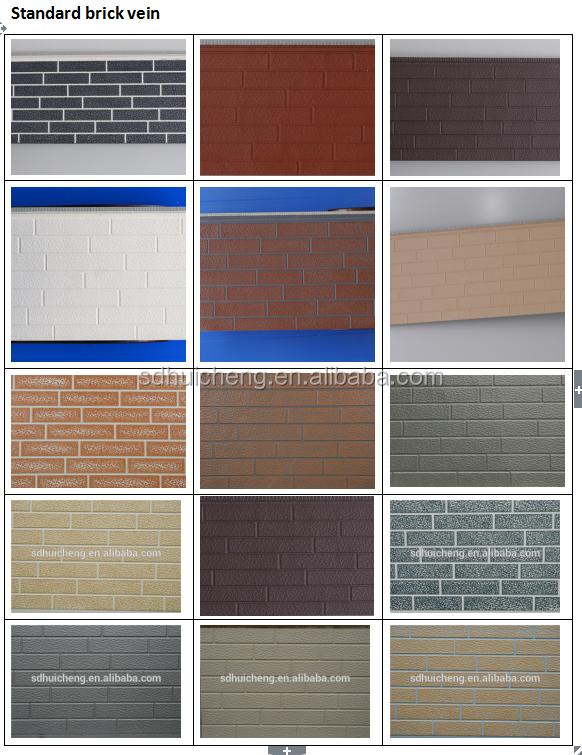 Low Price 3d Metal Decorative Insulation Exterior Wall Panel Buy Interior W