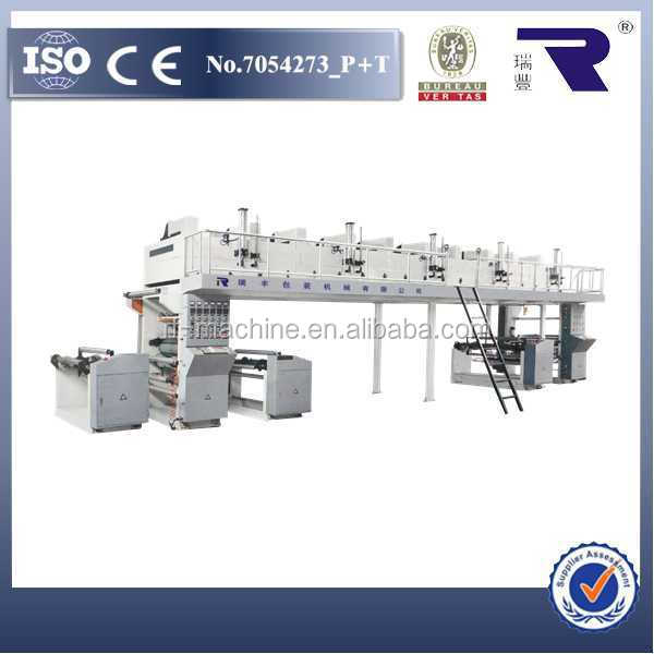 Best quality LGF BOPP/PET/PE/Metalize Film/Paper/Aluminum foil laminating machine for sale