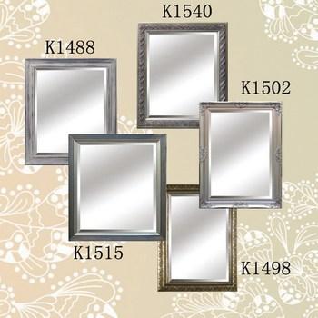 Mirror Frame Stick On Wall - Buy Mirror Frame Stick On Wall,Mirror ...