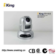 Webcam With Remote Control Compatible With Major Video Conferencing And Lecture Capture Codec