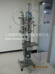 Laundry Detergent Semi-auto Double-Nozzle Liquid Filling Machine
