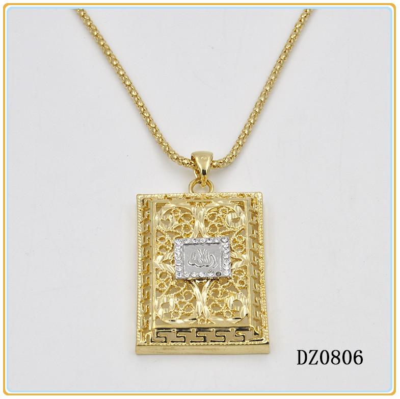 18kgp Gold Pendant Designs Men Allah Necklace Islamic Jewelry ...