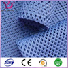 Soft hand feeling 240 gsm polyester mesh fabric for garment