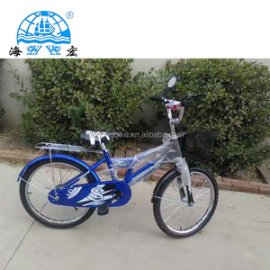 227a92bdd35 Boys Bicycle 20 Inch