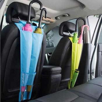 achterbank organizer bag zakje zakje interieur accessoires auto parapluhouder