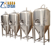 stainless steel conical fermenter industrial beer brewing equipment stainless steel beer fermentation tank