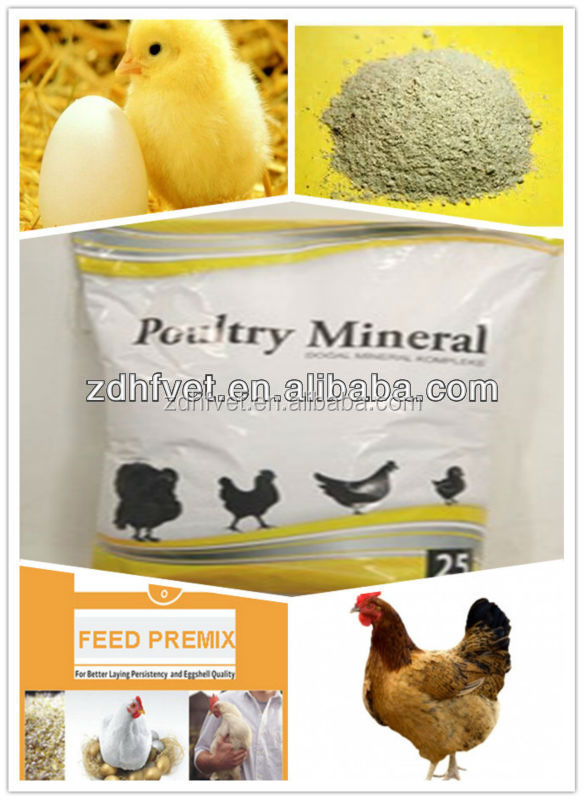 livestock poultry farming Quickly add nutrition vitamin trace element feed additive premix