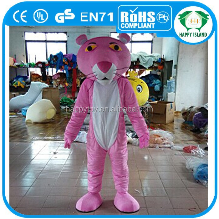 HI CE new item 2015 hot sale funny movies Pink Panther adult mascot costume for party