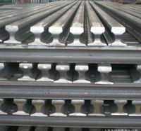 S49/49E1 Railway Steel