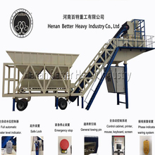 Mini Mobile Batching Plant Mobile Concrete Batching Plant Price Mobile Concrete Batching Plant for Sale
