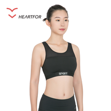 2017 New Style Stretchable Fitness Meshing Sports Bra For Women