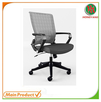 2017 Folding Back Office Chair Executive Commercial Mesh Of Manufacturer