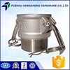 Guaranteed Quality Proper Price Stainless Steel Quick Disconnect Couplings